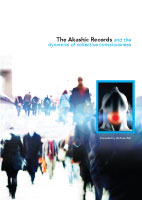 AkashicRecords2010